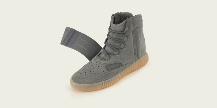 adidas Originals by KANYE WEST - YEEZY BOOST 750