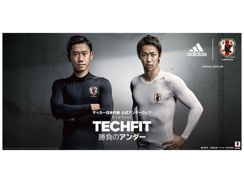 「TECHFIT(テックフィット)」サッカー日本代表公式アンダーウェアとして採用。限定モデルを2016年 9月1日(木)10:00より発売。
