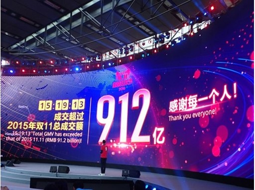 Alibaba 11.11 Global Shopping Festival: Broll handout - NEW VIDEO AVAILABLE