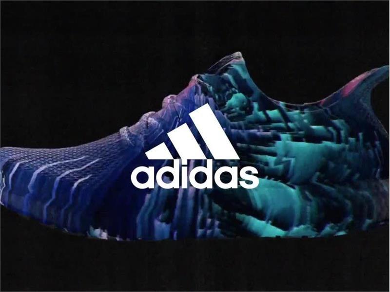 adidas lansează proiectul AM4 într-un moment definitoriu al facilității SPEEDFACTORY