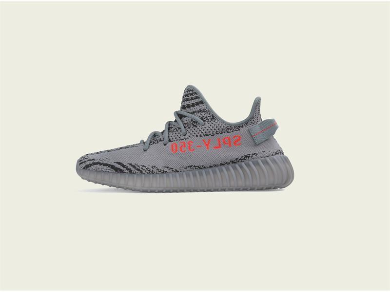 adidas ve Kanye West YEEZY  BOOST 350 V2 Grey Orange Rengini Sunuyor