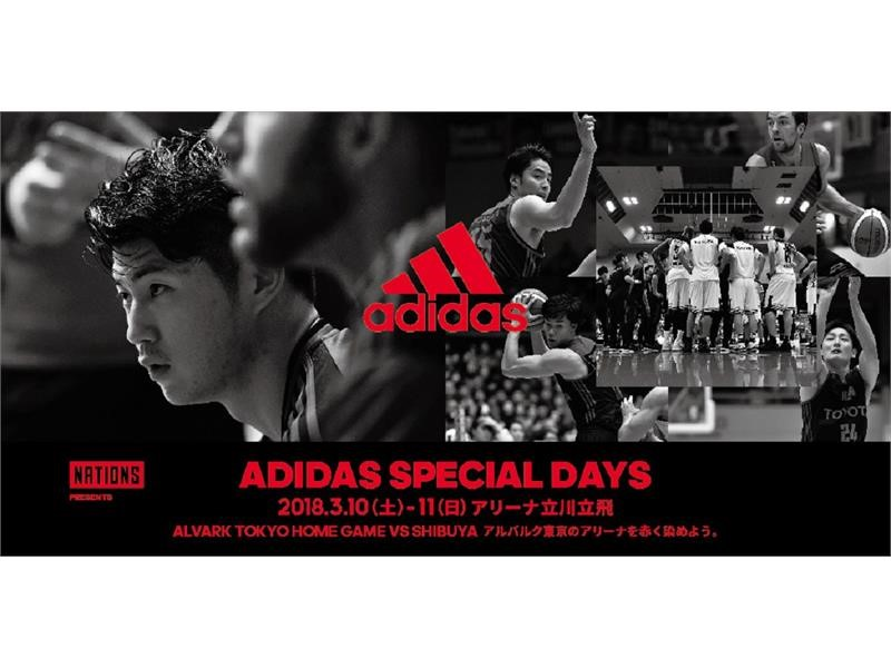 NATIONS presents ADIDAS SPECIAL DAYS ALVARK TOKYO HOME GAME