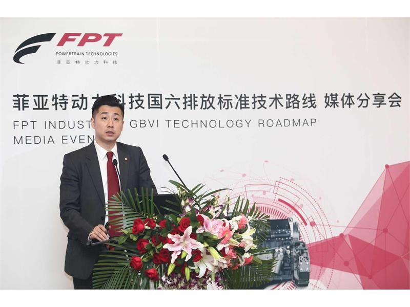FPT Industrial Launches its GBVI Solutions at the 2018 Beijing Motor Show