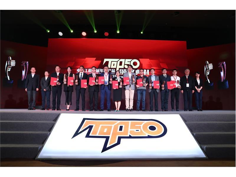 凯斯TR320型滑移装载机荣膺工程机械年度产品top50金奖