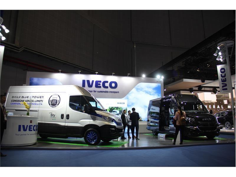 依维柯中国携Daily Blue Power天然气车型及全新商务车亮相首届中国国际进口博览会