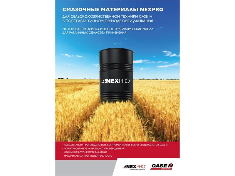 Case IH launches its own second product line of lubricants in Russia