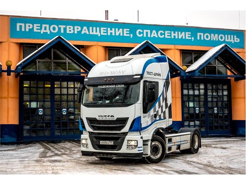 IVECO supports Moscow Emergency Rescue Service safety training involving heavy-duty trucks