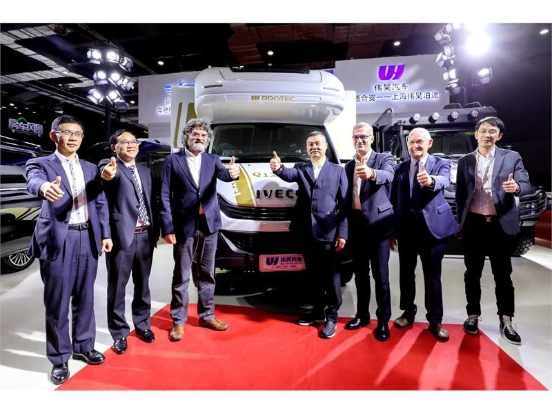 IVECO Showcases Daily Recreational Vehicles and Daily Business Lounge at Auto Shanghai 2019