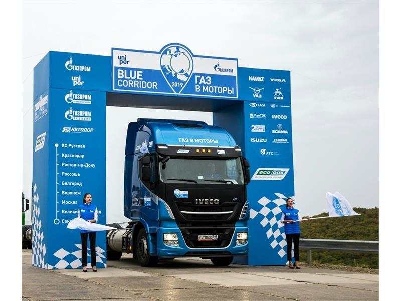Тягач IVECO Stralis NP LNG преодолеет 2760 км в рамках российской части автопробега «Голубой коридор»