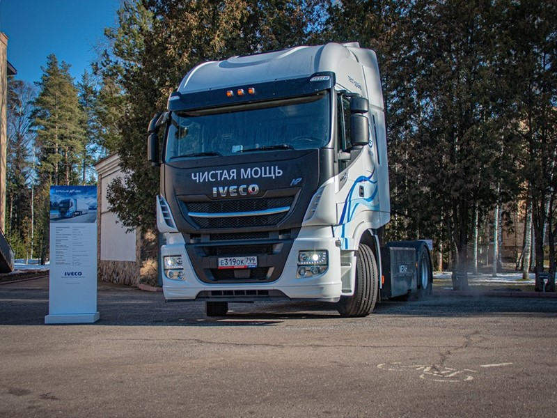 Компания IVECO представила свои газомоторные решения в рамках международной конференции «Грузовой и коммерческий транспорт 2020»