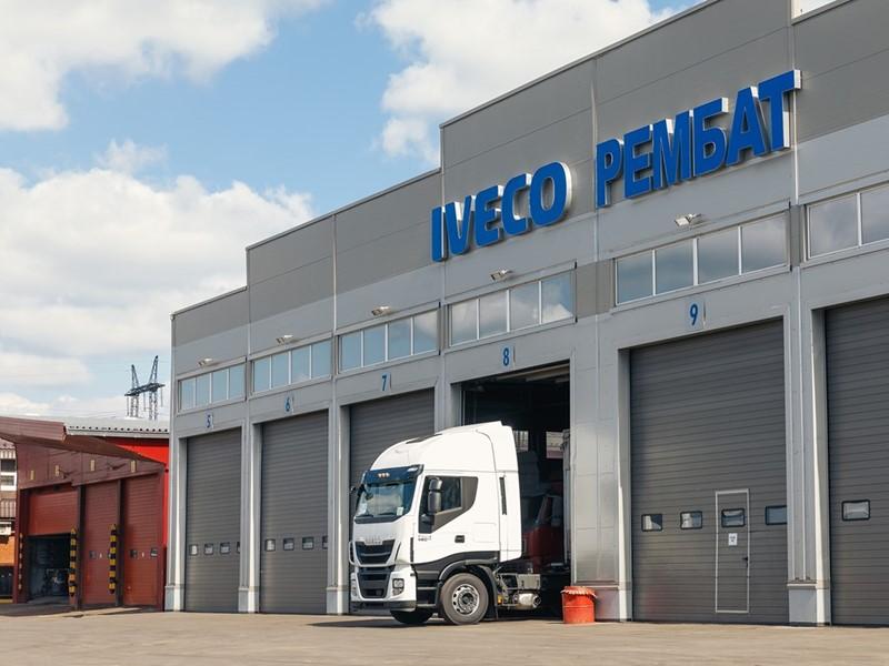Дилерcкий центр IVECO «РЕМБАТ» в Казани: первый год успешной работы
