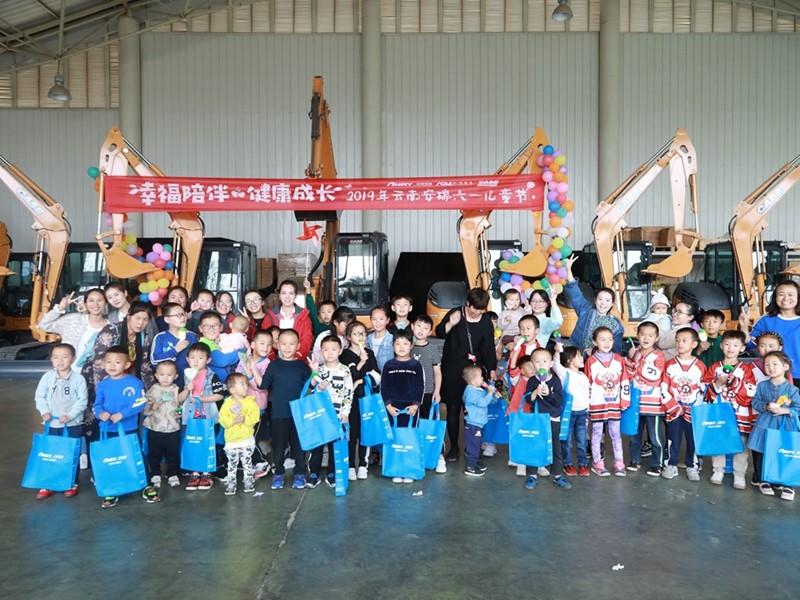 雏鹰展翅·律动凯斯 -- 凯斯精英代理商开展儿童节主题活动关爱青少年发展