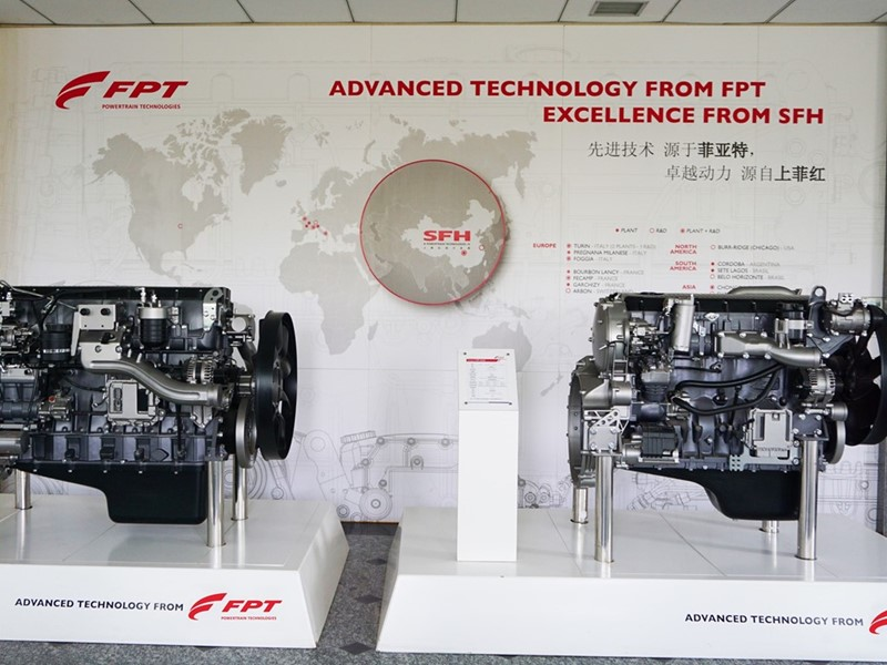 FPT INDUSTRIAL RECORDS POSITIVE RESULTS IN CHINA AT SFH