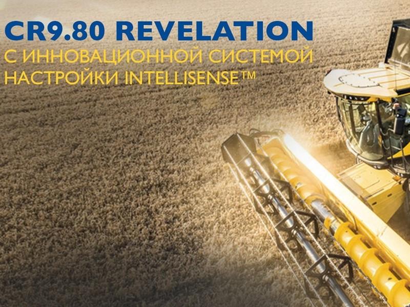 Онлайн АгроМарафон 2020 «Путь инноваций» — демонстрация возможностей комбайнов New Holland CR Revelation с автоматической системой настройки Intell...