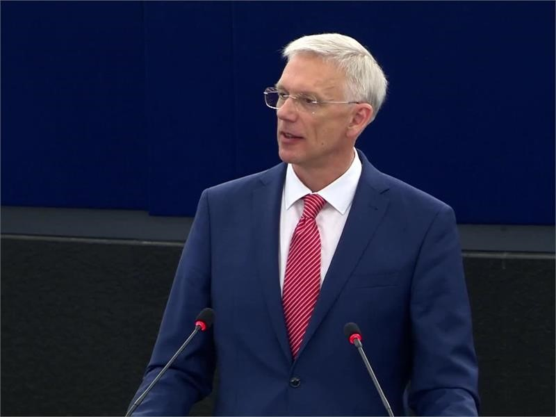 Romania breaches of the rule of law, Future of Europe, European Border and Coast Guard, InvestEU