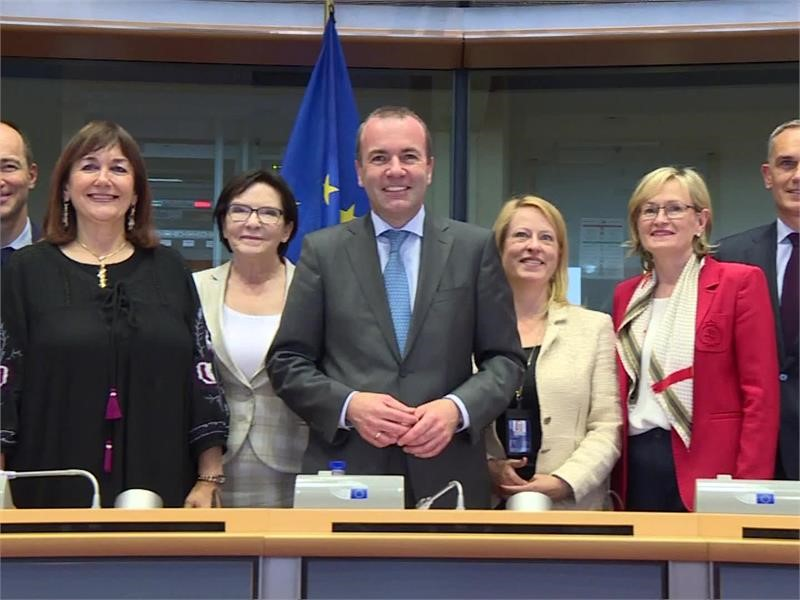 EPP Group, strongest in parliament, picks leaders for new term