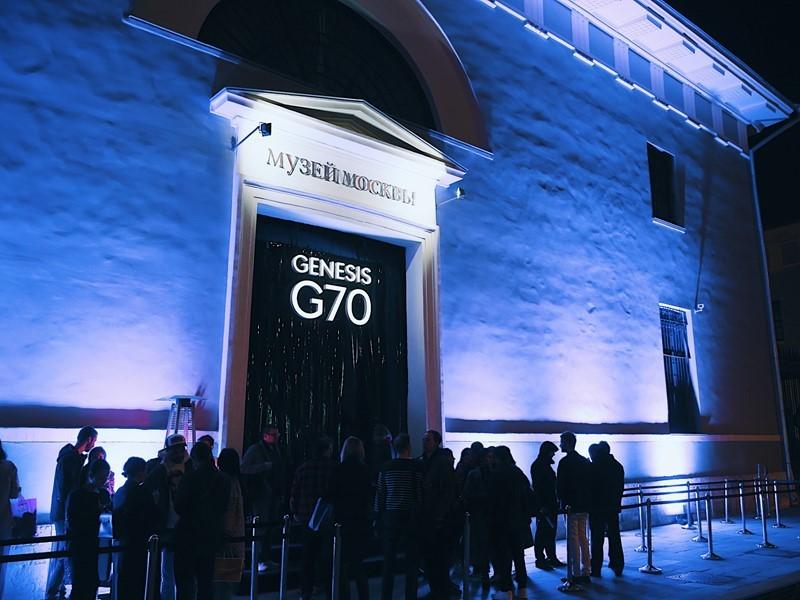 GENESIS LAUNCHES G70 LUXURY PERFORMANCE SEDAN IN THE RUSSIAN MARKET