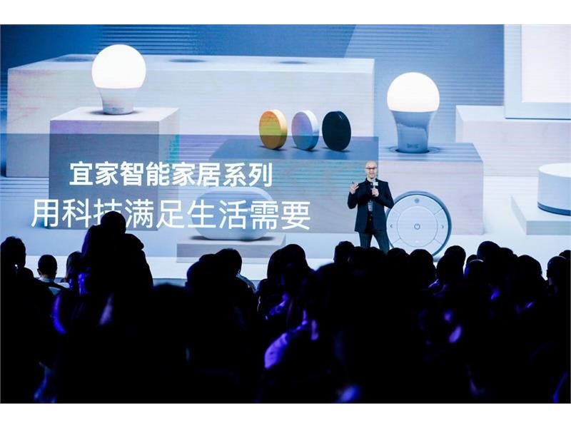 IKEA and Xiaomi teams up to make IKEA Smart Lighting available in China