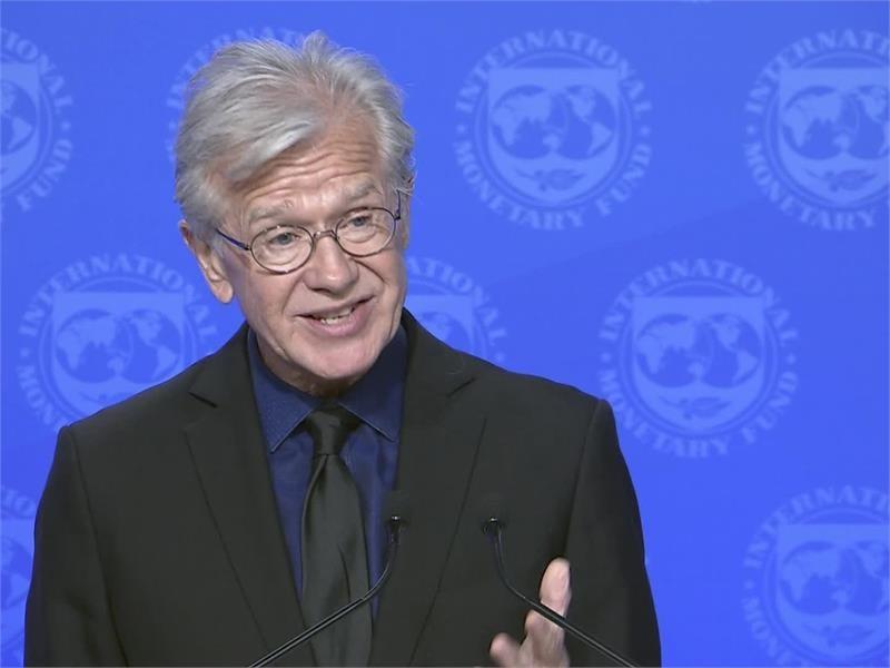 IMF Haiti / Pakistan