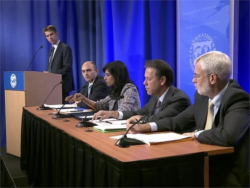 IMF Trade Report