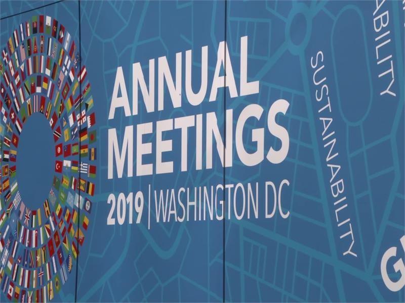 IMF Annual Meetings B-roll