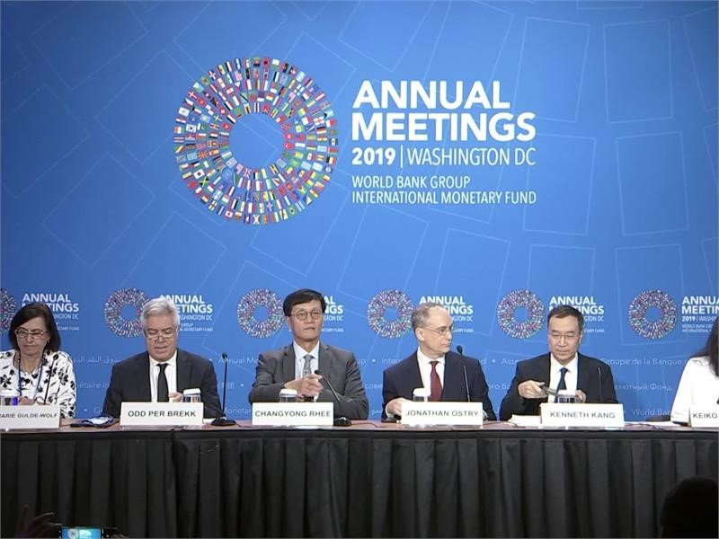 IMF: ASIAN ECONOMIC GROWTH SLOWDOWN