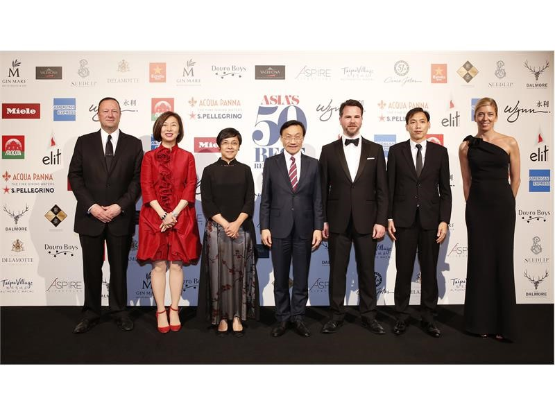 2019年度「亞洲50最佳餐廳」於永利澳門及永利皇宮路氹完滿舉行