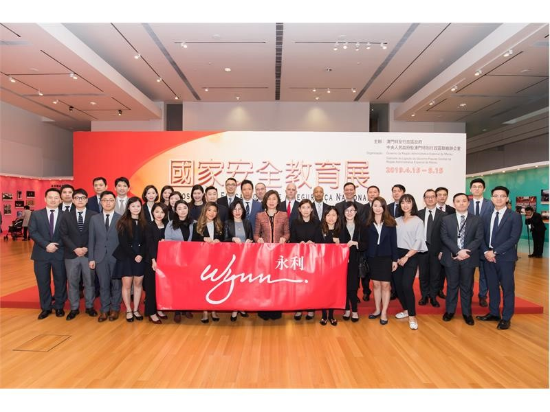 Wynn Team Members Visit National Security Education Exhibition