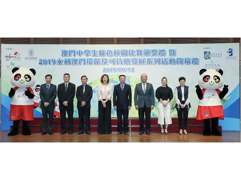 Macau Institute of Engineers and Wynn co-host awards ceremony  to conclude joint environmental prote