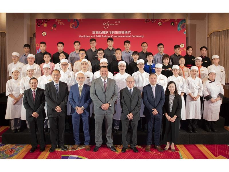 Wynn Hosts Facilities and F&B Trainee Commencement Ceremony