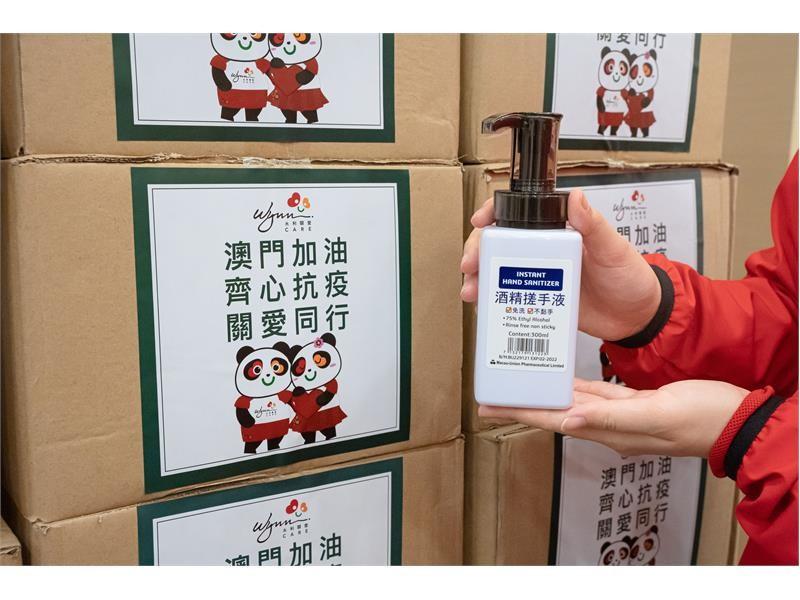 Wynn Donates Anti-Epidemic Supplies Worth MOP 2 Million to SMEs
