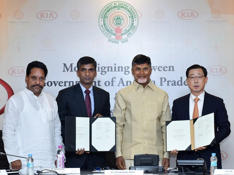 Kia Motors to build manufacturing plant in India