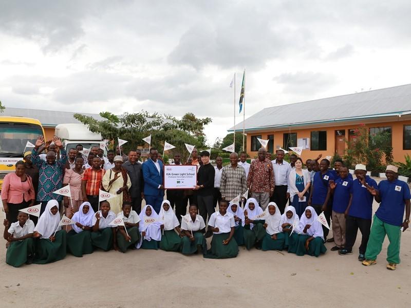 Kia hands over new 'Kia Green Light School' to the Tanzanian Government