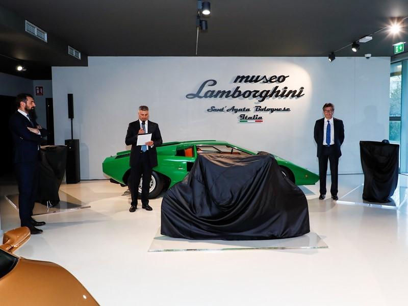Automobili Lamborghini with Italtechnology